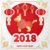 2018 år av hunden Royaltyfria Foton