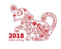 2018 år av hunden Royaltyfri Bild