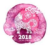 2018 år av hunden stock illustrationer