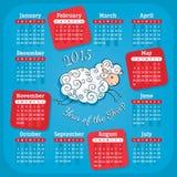 År av kalendern för får 2015 Royaltyfri Fotografi