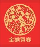 År av kortet för hälsning för nytt år för nytt år för apa det kinesiska mån- Royaltyfria Foton