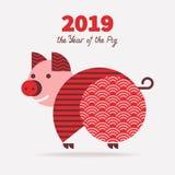 2019 år av SVINET Royaltyfri Fotografi