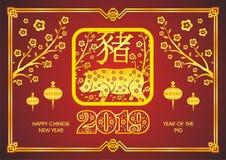 År av svinet - 2019 kinesiska nya år royaltyfri illustrationer