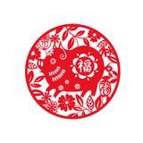 2019 år av SVINET Rund design för kinesiskt zodiaktecken Kinesisk traditionell pappers- klippt konstmodell arkivbilder