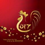 År av tuppen, kinesiskt nytt år Vektor Illustrationer