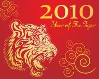 år för 2 tiger royaltyfri illustrationer