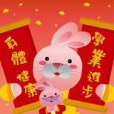 år för 2011 kanin Vektor Illustrationer