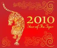 år för 3 tiger vektor illustrationer