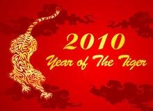 år för 5 tiger stock illustrationer