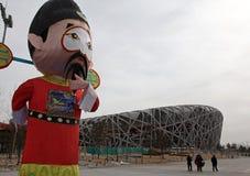 år för fjäder t för kinesisk festival nytt Fotografering för Bildbyråer