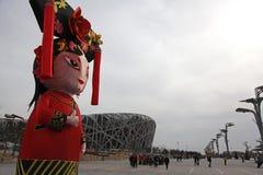 år för fjäder t för kinesisk festival nytt Royaltyfri Foto