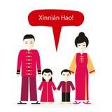 År för lyckönskan för kinesiskt folk lyckligt nytt stock illustrationer