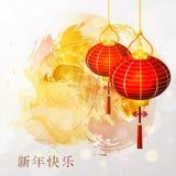 År för lykta för nytt år för vykort kinesiskt kinesiskt nytt också vektor för coreldrawillustration stock illustrationer