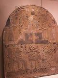 4000 år gammal egyptisk Stele eller markör Arkivbilder