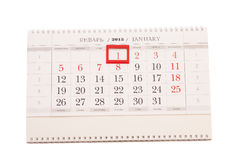 2015 år kalender Januari kalender på vit Arkivfoton
