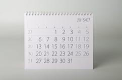 2015 år kalender juli Fotografering för Bildbyråer