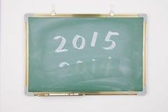 År nummer 2015 Fotografering för Bildbyråer