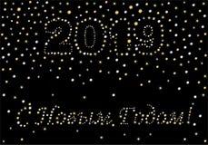År och 2019 för inskrift lyckligt nytt på en svart bakgrund stock illustrationer