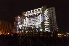 Årlig festivalcirkel för Moskva av ljus Arkivfoton