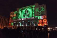 Årlig festivalcirkel för Moskva av ljus Royaltyfria Foton