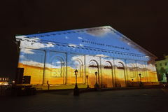Årlig festivalcirkel för Moskva av ljus Arkivfoto