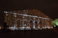 Årlig festivalcirkel för Moskva av ljus Royaltyfri Foto