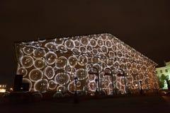 Årlig festivalcirkel för Moskva av ljus Fotografering för Bildbyråer