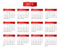 årlig kalender för 2019 med ljusa röda diagram på en vit bakgrund vektor illustrationer