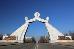 Återföreningmonumentet i Pyongyang Arkivbilder