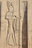 Återgivning av Horus royaltyfri fotografi