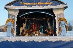 Återgivning av Kristi födelse av Jesus arkivbild