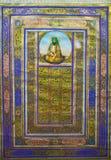 Återgivning av Muhammad i den medeltida boken, museum av den islamiska eran, Teheran, Iran arkivfoto