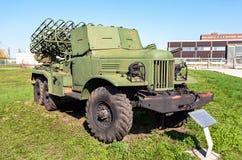 Åtskillig lansering Rocket System (MLRS) för BM-24-12 240mm i Togliatti Royaltyfri Bild
