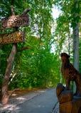 波兰14-09-2018狼,s穴希特勒,在Ketrzyn附近,北部/东部狼入口的波兰视图的s总部  库存图片