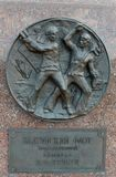 浅浮雕'波儿地克的舰队'在Poklonnaya小山的胜利纪念复合体在莫斯科 免版税库存图片