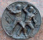 浅浮雕'波儿地克的舰队'在Poklonnaya小山的胜利纪念复合体在莫斯科 图库摄影