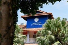 柔佛州,马来西亚- 2019年2月:准备kacang水池命令的工作者在著名Kacang水池赴麦加朝圣过的伊斯兰教徒在棉兰Selera邦巴 免版税图库摄影