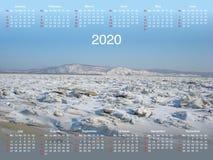 日历在2020年 向量例证