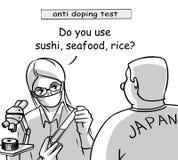 日本世界反掺杂的委员会 免版税库存图片