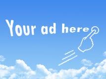 您的这里广告消息云彩形状 向量例证