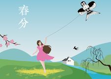 Fly a kite. Twenty-four solar terms spring. fly a kite spring is coming Rebirth Chinese calendar Chinese style Beautiful girl stock illustration