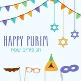 普珥节在希伯来语的贺卡与翻译:愉快的普珥节 与装饰的犹太假日海报 向量 库存例证