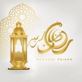 斋月Kareem阿拉伯书法和灯笼伊斯兰教的问候和清真寺圆顶剪影的 向量例证