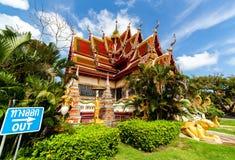 美丽的泰国龙玻璃的寺庙 免版税库存照片