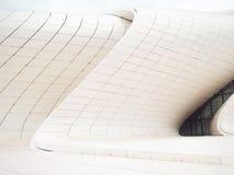 现代建筑学、未来主义和仿生学以建筑形式 库存照片