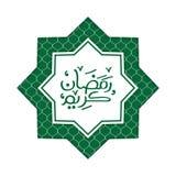 白色和绿色干净的斋月kareem招呼的背景 圣洁月回教年 库存图片