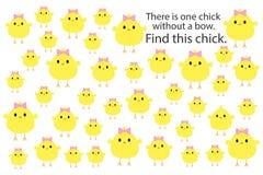 计数比赛用孩子的复活节彩蛋的多少,教育算术为逻辑思维的发展分配,幼儿园 向量例证