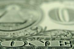 词'一的'选择聚焦从美国国库券 免版税库存图片