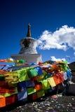 藏族白塔 Royalty Free Stock Image