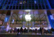 苹果零售店HQ,南京Lu上海 免版税库存照片